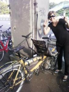 Pauline & Cedric's bike with Em