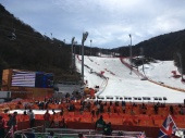 At the Alpine course